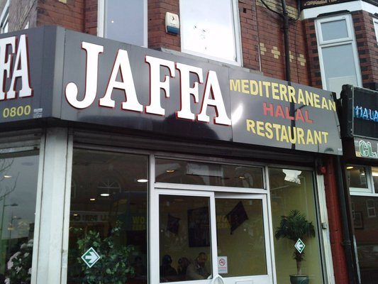Jaffa, Manchester – restaurant review