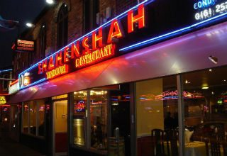 Shahenshah (Curry Mile), restaurant review