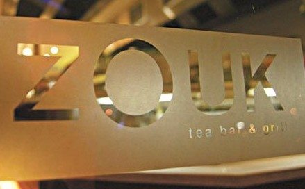 Cafe Zouk, Manchester Review