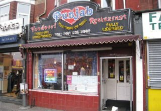 Punjab (Manchester's Curry Mile) – Restaurant Review