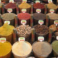 Vadouvan Spice Mix